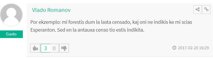 romanov comment